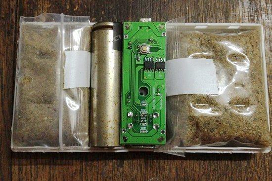 battery-insides